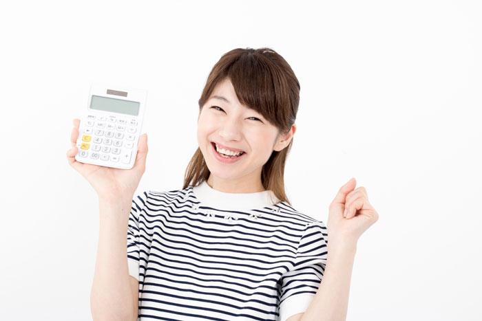 課税所得を計算する