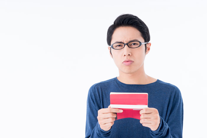 保険料の納付期限と納付方法
