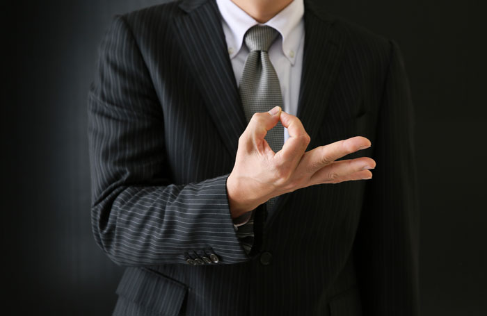 助成金目当ての企業が増える可能性