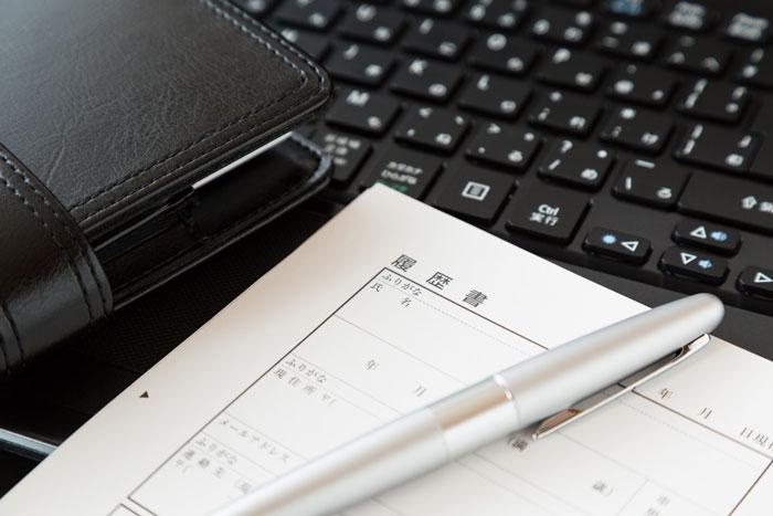 履歴書と手帳とボールペン