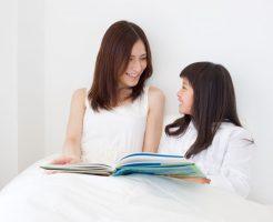 子供と一緒に本を読む母親