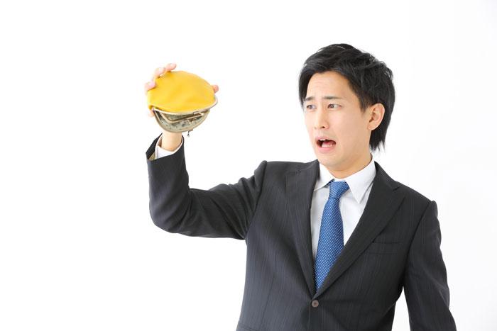 財布が空になったスーツ姿の男性