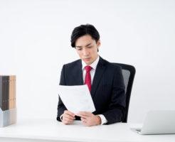労働条件を確認する男性